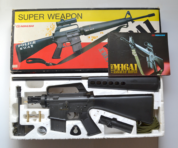 http://pydracor.shitrockerz.de/AS/History/KokusaiSuperweaponM16A1b.jpg