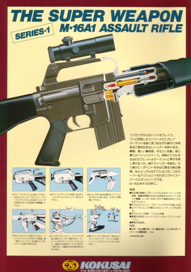 http://pydracor.shitrockerz.de/AS/History/KokusaiSuperweaponSystem.jpg